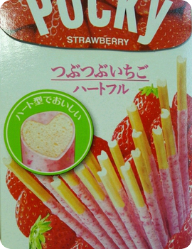 Pocky.png