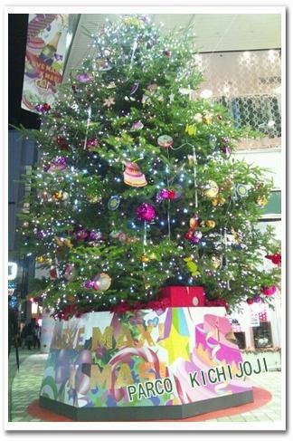 PARCO TREE.jpg